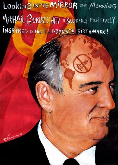 Stars Portraits - Portrait of Mikhail Gorbachev by howaya: becuo.com/mikhail-gorbachev-birthmark